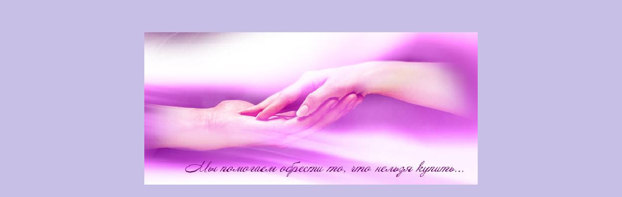 Центр Взаимоотношений Томск