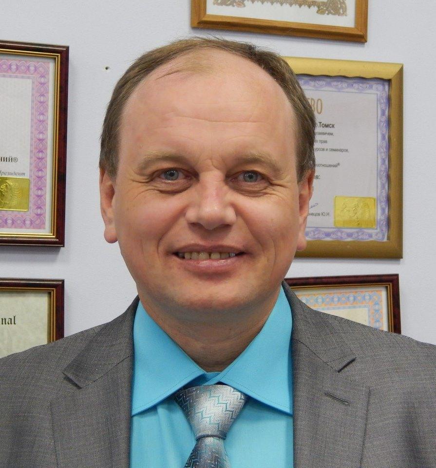 Кустов Сергей Геннадьевич
